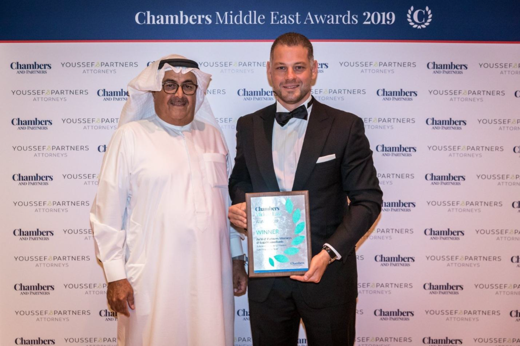 ZU'BI & PARTNERS WIN AT THE CHAMBERS MIDDLE EAST AWARDS 2019